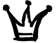 皇冠随笔画图片