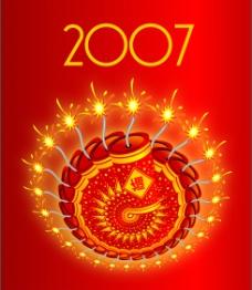 2007爆竹图片