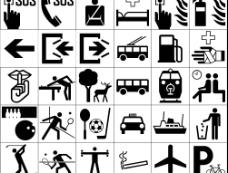 公共标识标志图片