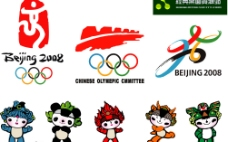 奥运会标图片