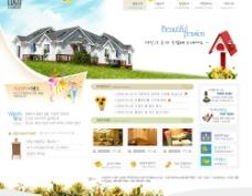 韩国模版0005图片