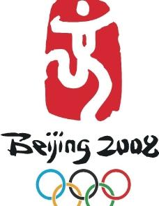 2008年奥运会标志图片
